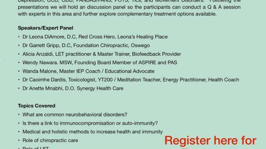 Event – Understanding Neuroimmune and Neurodevelopmental Disorders